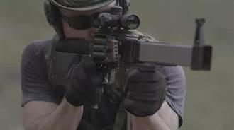 車庫發明家造出一次打4發步槍 美軍有興趣