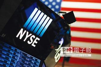 專家傳真-美股市場的繁榮是否理性?