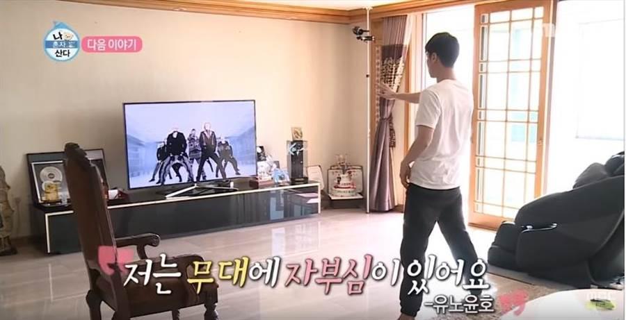 剛起床的允浩熱情唱跳(圖/翻攝自MBC《我獨自生活》)