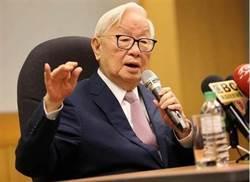 蔡英文宣布由張忠謀 出任APEC領袖代表