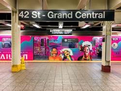 台灣彩繪列車首現身紐約地鐵 客家、原民元素吸睛
