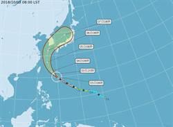 康芮減弱變中颱 北北基,宜蘭周四全天有豪大雨