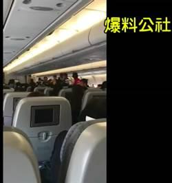 印尼旅客在長榮機上昏迷 緊急轉降小港機場