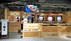 《觀光股》京都勝牛5日A11迎賓,新竹店月底開幕