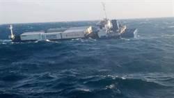 盈海輪沉沒 航港局提醒船隻注意海上漂流貨櫃