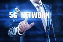 飆速時代來臨!中華電攜手愛立信完成全台首個5G實網連線