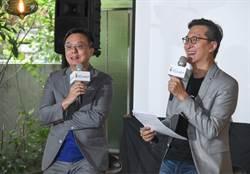 凱基銀攜手iCHEF 首創「餐廳貸」1周撥款