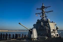 陸導彈驅逐艦雷達快速進化 美神盾艦被迫全面升級