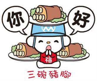 新貼圖!福利熊吃貨物語講日、泰文超萌