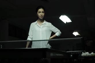 謝盈萱化身吸血鬼 《媽媽桌球》在美獲獎