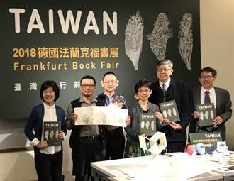 台灣原創程式教育T. Robot進軍國際 為台爭光
