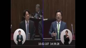 蔡政府打假新聞:彭蕙仙》民進黨的選戰終極武器