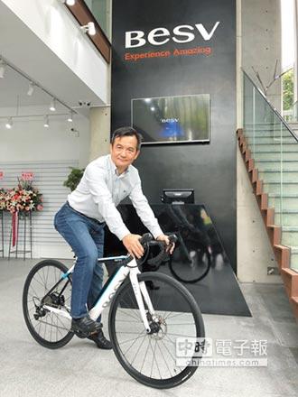 達瑞創新智慧自行車 台南館正式開幕