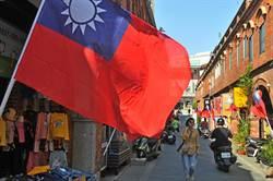 金門模範街五星旗消失  兩岸遊客打卡少一景