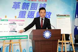 2007年公投連署差百萬份 洪孟楷:是中選會烏龍還是民進黨吹牛?