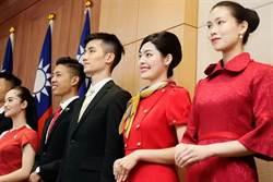 台灣共好 2018國慶展現政策堅持
