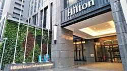 《產業》新板希爾頓開幕,首年住房率拚7成