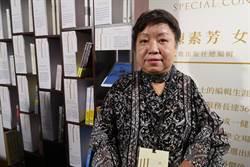 36年編1000本書《花甲》推手陳素芳陪作者築夢