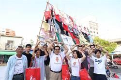 台灣年丟520萬件衣 「洽好市集」廢料再生呈現劊蝕尚