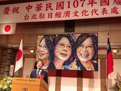 東京國慶酒會展示安倍親筆簽名  安倍母親、胞弟到場祝賀