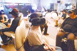 駁二VR劇院 觀眾像跳進場景