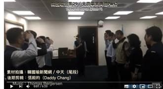 高雄》韓國瑜離職北農員工流淚 洪孟楷問:吳音寧離職會是?