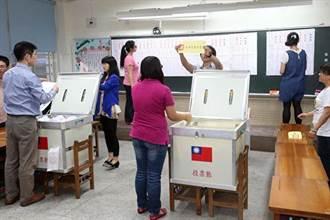 中央選委會簡化投開票作業 選務工作費提高