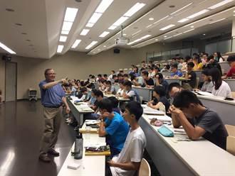 交大延攬海外學者開物理課 讓大一新生與大師對話