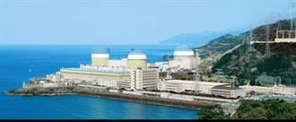 日本伊方核電廠3號機燃料裝完 27日將重啟