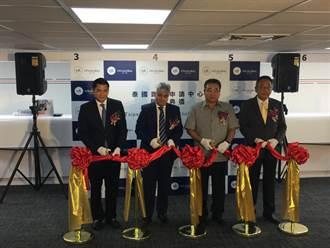 VFS GLOBAL泰國簽證申請中心(台北)開幕茶會
