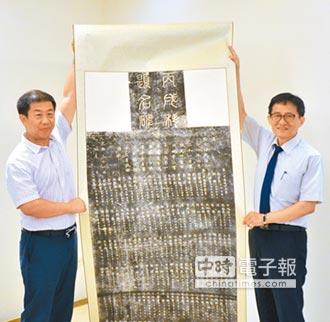 科舉制度在台灣 北京市台聯赴高雄開展
