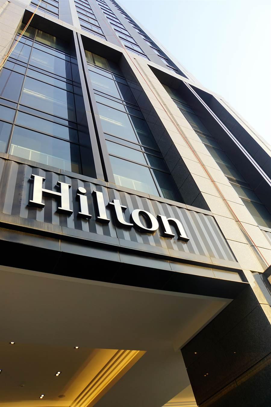 睽違15年,國際希爾頓集團重返台灣市場,經營管理宏國集團投資的〈台北新板希爾頓酒店〉。(圖/姚舜)
