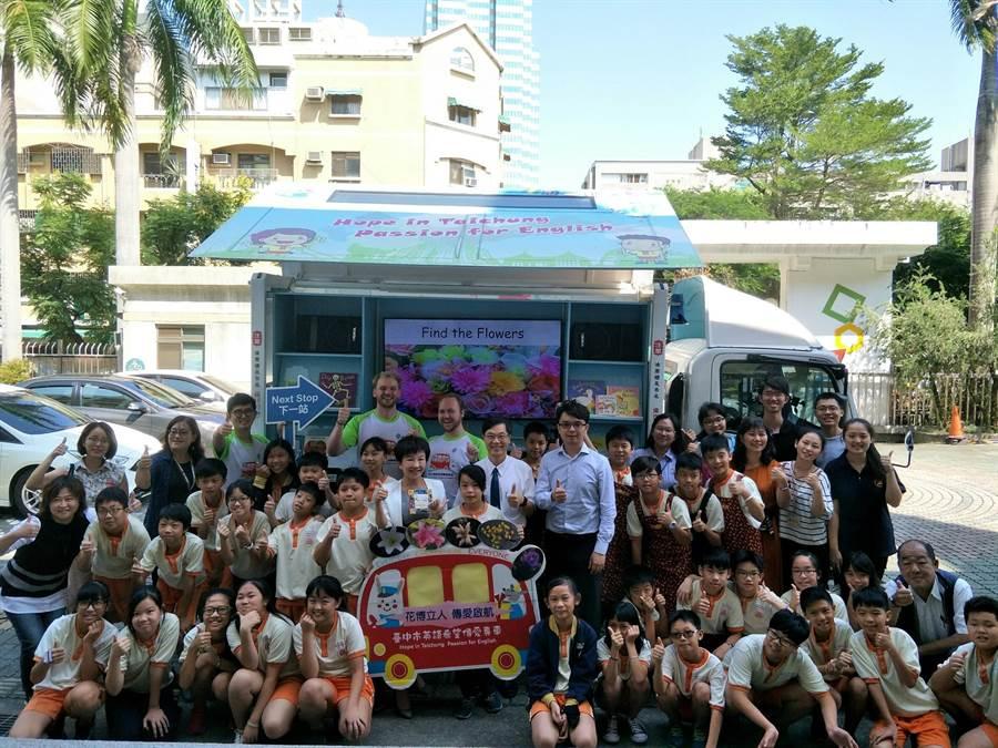 台中市政府教育局為提升小朋友的英語能力,打造英語傳愛行動專車,不僅有英語教學課程,也提供英文故事書。(陳世宗翻攝)