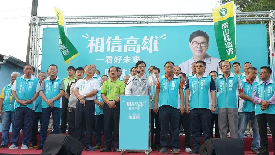民進黨高雄市長參選人陳其邁4日出席旗山後援會成立大會。(陳其邁競選辦公室提供)