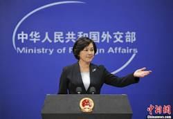 美副總統稱大陸干涉美國內政和選舉 大陸外交部:無中生有