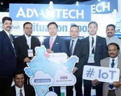 《電腦設備》研華深化印度IoT布局,攜手貿協進軍新德里