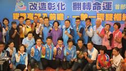 彰化》一軸一環雙樞紐 彰化縣長參選人王惠美提交通政見