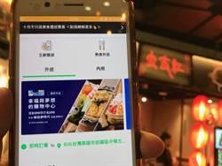 夢時代網羅餐飲排隊名店 美食廣場導入外送服務