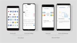 Nokia宣布四款手機搶先升級Android 9