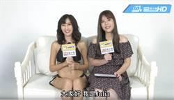 【贈獎】最強Body-Julia拍立得火辣辣送給你!