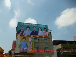 台南》民進黨推出各區議員聯合競選策略 參選議員認無實質效果