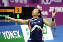 台北公開賽》觀眾大喊「我愛妳」 戴資穎輕鬆進4強