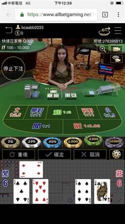 真人美女荷官誘客  賭博網站每月賭資1.5億