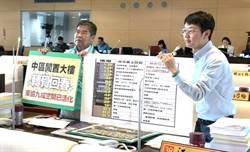 中市議員建議:舊城新生博覽會納為花博第四展區