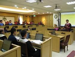 新北地院模擬法庭第二輪  國民法官:法官不恐龍!