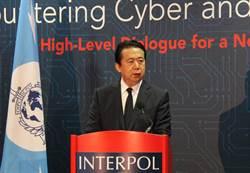 港媒:失聯國際刑警組織主席孟宏偉在陸遭拘留審查