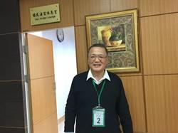 新北地院模擬法庭第二輪  國民法官:法官辛苦了!