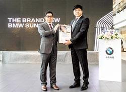 BMW台北尚德新莊據點開幕