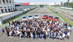 福斯舉辦GTI Track Day