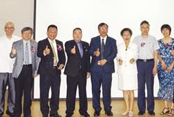 大陸中草藥領域權威合作 康力生技植物新藥 布局大陸